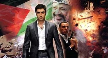 Kurtlar Vadisi- Filistin; Miadı Dolmuş Transsal/ Psiko-Sosyal Terapiler