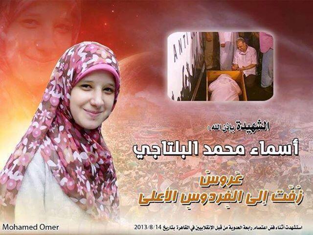 İhvan Sözcü El Baltagy'nin 17 yaşında katledin kızı Esma