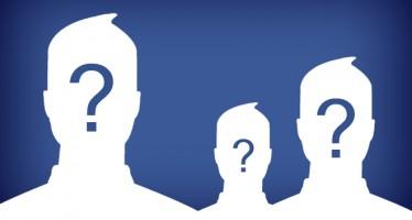 Facebook'a Bir Yenilik Daha