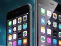 iPhone 6 Plus kamera sorunu!