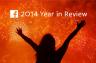 Bu yıl neler oldu? İşte 2014 yılının en trend konuları