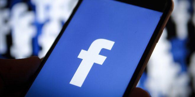 Facebook, Kendi Sanal Asistanını Üretecek