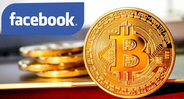 Facebook Kendi Kripto Parasını Tanıtacak İddiası
