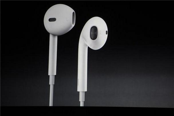 iPhone 5 EarPods Kulaklığı